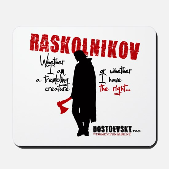 Dostoevsky 'Goodies' Mousepad