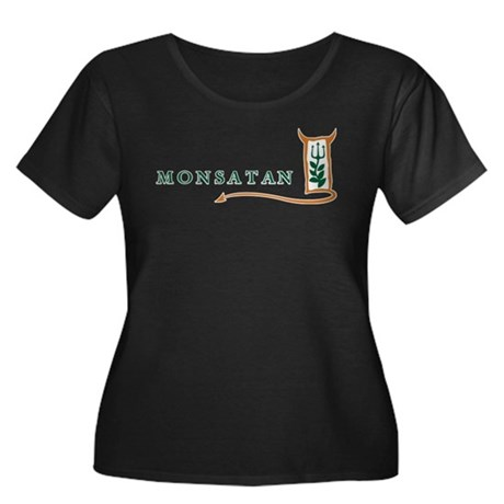 The Great MonSatan Women's Plus Size Scoop Neck Da