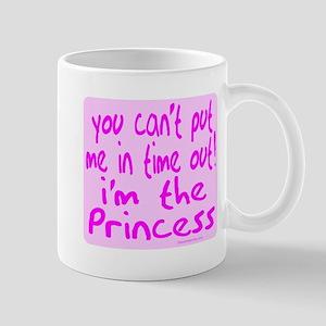 I'M THE PRINCESS Mug