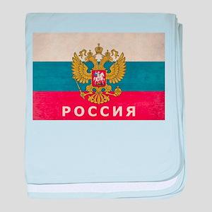 Vintage Russia baby blanket