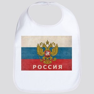 Vintage Russia Bib