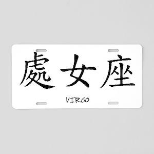 Virgo Aluminum License Plate