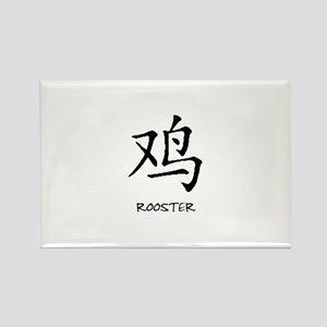 Year Rooster Rectangle Magnet
