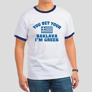 Funny Greek Baklava Ringer T