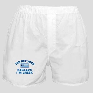 Funny Greek Baklava Boxer Shorts