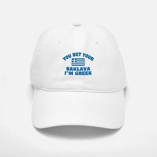 Funny Greek Baklava Baseball Baseball Cap