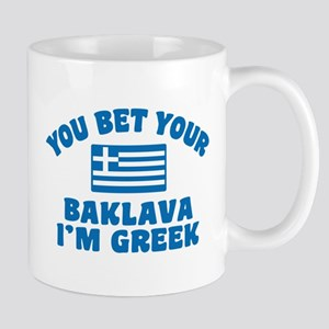 Funny Greek Baklava Mug