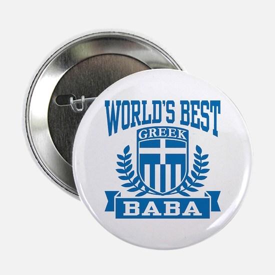 """World's Best Greek Baba 2.25"""" Button"""