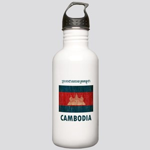 Vintage Cambodia Stainless Water Bottle 1.0L