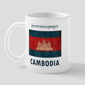 Vintage Cambodia Mug