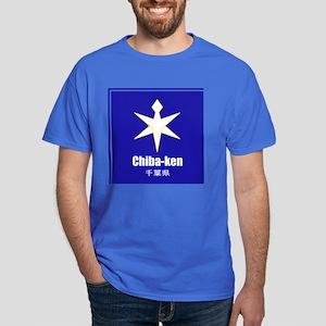 """Chiba-ken"" Dark T-Shirt"