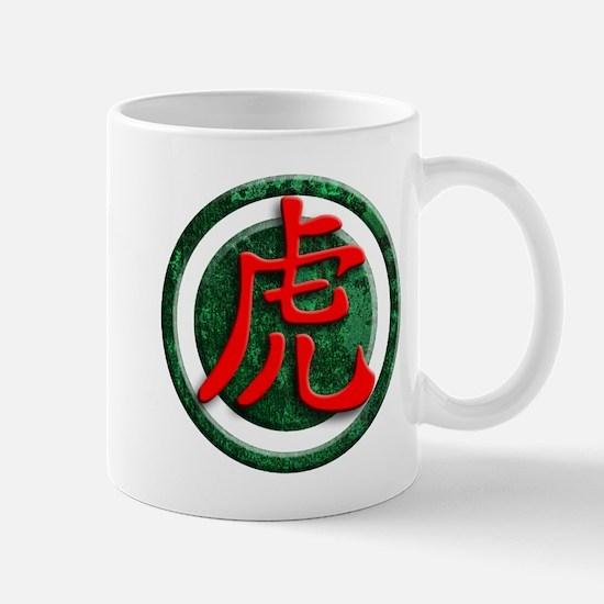 Unique Kung fu tiger Mug