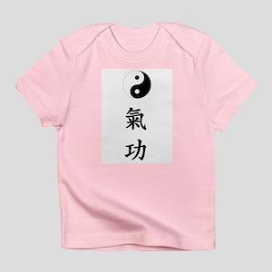 QiGong Infant T-Shirt