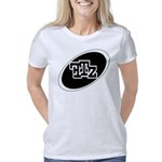 Simplicity Women's Classic T-Shirt