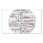 Bon appetit in different lang Sticker (Rectangle 5