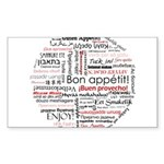 Bon appetit in different lang Sticker (Rectangle 1