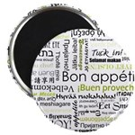 Bon appetit in other language Magnet