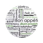 How to say Bon appetit - Gree 3.5