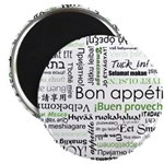 How to say Bon appetit - Gree Magnet