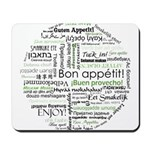 How to say Bon appetit - Gree Mousepad