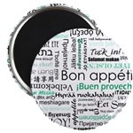 Bon appetit around the world Magnet