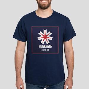 """""""Hokkaido"""" Dark T-Shirt"""