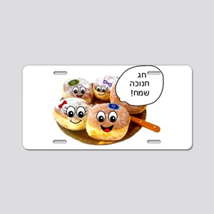 Chanukah Sameach Donuts Aluminum License Plate