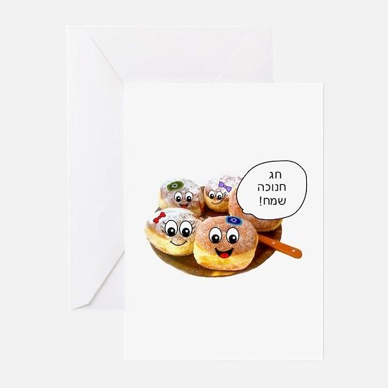 Chanukah Sameach Donuts Greeting Cards (Pk of 20)