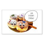 Chanukah Sameach Donuts Sticker (Rectangle 10 pk)