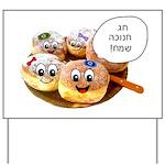 Chanukah Sameach Donuts Yard Sign