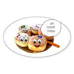 Chanukah Sameach Donuts Sticker (Oval)