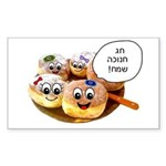 Chanukah Sameach Donuts Sticker (Rectangle)