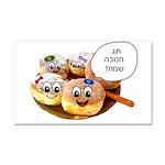 Chanukah Sameach Donuts Car Magnet 20 x 12