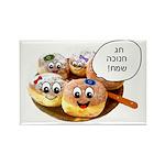 Chanukah Sameach Donuts Rectangle Magnet (100 pack