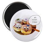 Chanukah Sameach Donuts Magnet