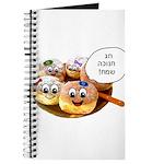 Chanukah Sameach Donuts Journal