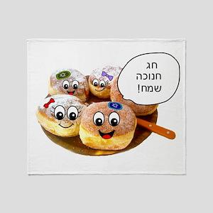Chanukah Sameach Donuts Throw Blanket