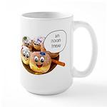 Chanukah Sameach Donuts Large Mug