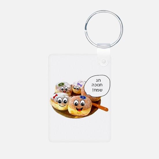 Chanukah Sameach Donuts Keychains