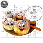 Chanukah Sameach Donuts Puzzle