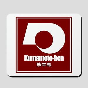 """Kumamoto-ken"" Mousepad"