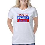 Rossia7 Women's Classic T-Shirt
