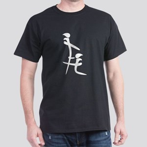 Chinese Symbol - Blowjob Dark T-Shirt