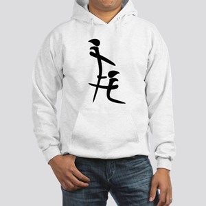 Chinese Symbol - Blowjob Hooded Sweatshirt
