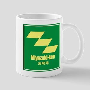 """Miyazaki-ken"" Mug"