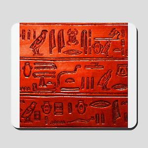 Hieroglyphs20160329 Mousepad