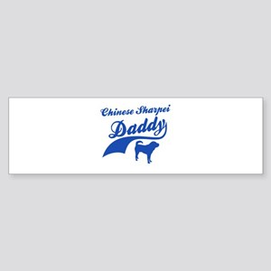 Chinese shar pie Daddy Sticker (Bumper)