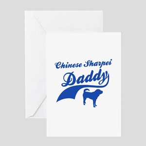 Chinese shar pie Daddy Greeting Card
