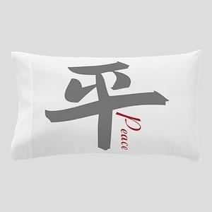 Peace Kanji Pillow Case
