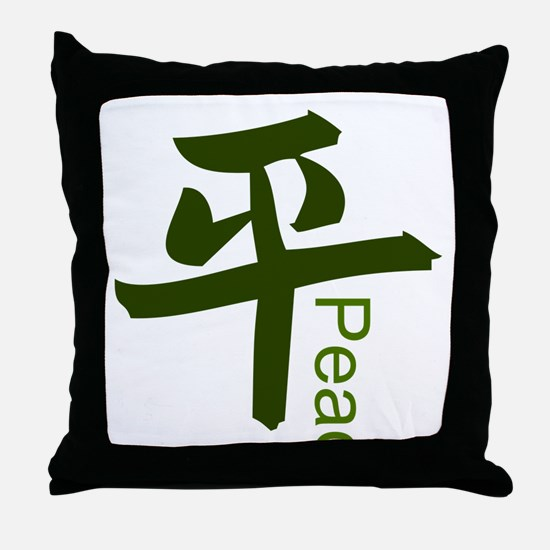 Peace Kanji Throw Pillow
